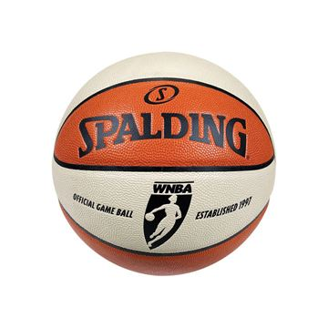 Picture of Spalding Official Basketball ball